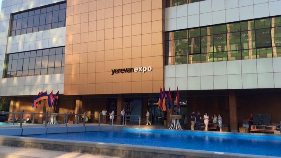 Yerevan EXPO 2015